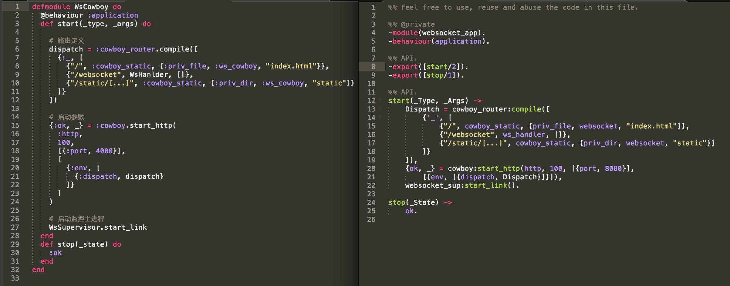 Elixir 把Erlang代码转换为Elixir | 元气糯米团子的Coding Blog
